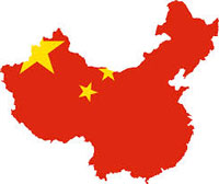 Geo-Targeted Chinese Traffic 2